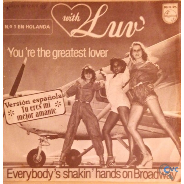 DISCO WITH LUV YOU´RE THE GREATST LOVER